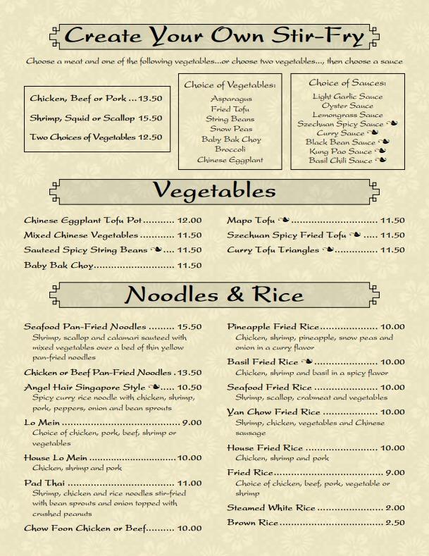 Sugar Cane Chinese and Vietnamese Restaurant - Peabody, Massachusetts